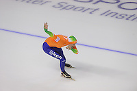 SCHAATSEN: CALGARY: Olympic Oval, 10-11-2013, Essent ISU World Cup, Moniek Kamminga, ©foto Martin de Jong