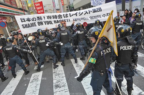 Japon         - Page 15 Aflo-xfub-race042