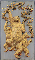 Russian Tea Room, West 57th Street NYC, New York, Dancing Bear Bas Relief