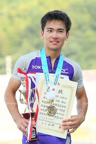 Kenta Oshima, JULY 30, 2015 - Athletics : 2015 All-Japan Inter High School Championships, Men's 100m Award Ceremony at Kimiidera Athletic Stadium, Wakayama, Japan. (Photo by YUTAKA/AFLO SPORT)