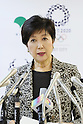 Tokyo Governor Koike attends news conference at Tokyo Metropolitan Government Building