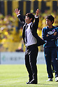 Yoon Jong Hwan (Sagan), .APRIL 28, 2012 - Football /Soccer : .2012 J.LEAGUE Division 1 .between Kashiwa Reysol 1-1 Sagan Tosu .at Kashiwa Hitachi Stadium, Chiba, Japan. .(Photo by YUTAKA/AFLO SPORT) [1040]