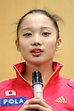 Rina Miura, .February 28, 2012 - Rhythmic Gymnastics : .Sebastian Coe LOCOG Chairman inspected NTC .at National Training Center, Tokyo, Japan. .(Photo by Daiju Kitamura/AFLO SPORT) [1045]
