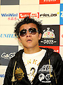 Daiki Kameda (JPN), DECEMBER 7, 2011 - Boxing : Daiki Kameda of Japan is interviewed by the press after the WBA super flyweight title bout at Osaka Prefectural Gymnasium in Osaka, Osaka, Japan. (Photo by Mikio Nakai/AFLO)