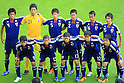 Japan team group (JPN), JUNE 24th, 2011 - Football : 2011 FIFA U-17 World Cup Mexico Group B match between Japan 3-1 Argentina at Estadio Morelos in Morelia, Mexico. (Photo by MEXSPORT/AFLO)