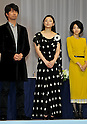 "Toru Nakamura, Eiko Koike and Hikari Mitsushima, Nov 29, 2011 : November : Tokyo, Japan, Japanese actor Toru Nakamura, actress Eiko Koike, Hikari Mitsushima appears at a press conference for the film ""Kita no Kanaria tachi"" in the Tokyo."