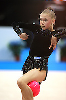 Hanna Rabtsava of Belarus performs with ball during junior event final at 2008 European Championships at Torino, Italy on June 7, 2008.  Photo by Tom Theobald.