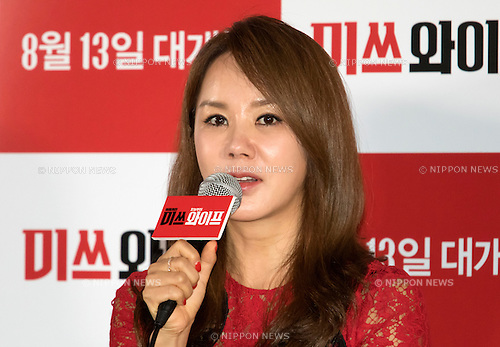 """Uhm Jung-Hwa, Jul 28, 2015 : South Korean actress and singer Uhm Jung-hwa attends a press event promoting her new movie, """"Miss Wife"""" in Seoul, South Korea. (Photo by Lee Jae-Won/AFLO) (SOUTH KOREA)"""