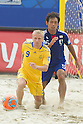 Oleg Mozgovyy (UKR), Teruki Tabata (JPN), SEPTEMBER 4, 2011 - Beach Soccer : FIFA Beach Soccer World Cup Ravenna-Italy 2011 Group D match between Ukraine 4-2 Japan at Stadio del Mare, Marina di Ravenna, Italy, (Photo by Enrico Calderoni/AFLO SPORT) [0391]