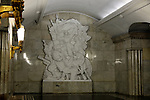 Europe, Russia, Moscow. Moscow Metro Station.