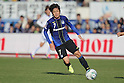 Yasuhito Endo (Gamba), NOVEMBER 26, 2011 - Football / Soccer : 2011 J.LEAGUE Division 1 between Gamba Osaka 1-0 Vegalta Sendai at Expo'70 Commemorative Stadium, Osaka, Japan. (Photo by Akihiro Sugimoto/AFLO SPORT) [1080]