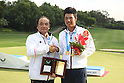 (L to R) Mitsuo Tsukahara (JPN), Hideki Matsuyama (JPN), AUGUST 20, 2011 - Golf : The 26th Summer Universiade 2011 Shenzhen Men's Individual at Mission Hills Golf Club, Shenzhen, China. (Photo by YUTAKA/AFLO SPORT) [1040]