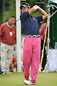 Yuta Ikeda (JPN),JULY 23, 2011 - Golf :Yuta Ikeda of Japan in action during the third round of the Nagashima Shigeo Invitational Sega Sammy Cup Golf Tournament at The North Country Golf Club in Chitose, Hokkaido, Japan. (Photo by Hitoshi Mochizuki/AFLO)