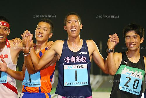 Shun Taue, JULY 30, 2015 - Athletics : 2015 All-Japan Inter High School Championships, Men's Octathlon at Kimiidera Athletic Stadium, Wakayama, Japan. (Photo by YUTAKA/AFLO SPORT)