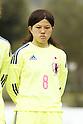 Football/Soccer: La Manga Cup - U-23 Japan 0-1 U-23 USA