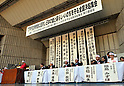October 26, 2011, Tokyo, Japan - Politicians attend the rally against Japan to take part in the Trans-Pacific Partnership (TPP) negotiations in Tokyo on Wednesday, October 26, 2011. Japan's government is trying to accelerate its decision on whether to join multilateral negotiations for a Pacific-wide trade pact. The TPP is a regional free trade agreement that would in principle eliminate all tariffs within the zone, including on farm products, which have been excluded from Japan's previous free trade deals. Thousands of Japanese farmers marched through central Tokyo to push the government not to join a TPP that will likely hit the nation's small farmers. (Photo by Natsuki Sakai/AFLO) [3615] -ty-