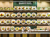 Plastic Food on Display Outside Pomme-no-ki at Granduo in Ota, Japan 2014.