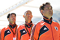 Norio Sasaki (JPN), MARCH 7, 2012 - Football / Soccer : Head coach Rorio Sasaki of Japan during the Algarve Women's Football Cup 2012 final match between Germany 4-3 Japan at Algarve Stadium, Faro, Portugal. (Photo by AFLO) [2268]