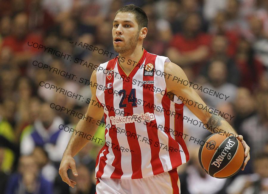 Kosarka Euroleague season 2015-2016<br /> Euroleague <br /> Crvena Zvezda v Real Madrid<br /> Stefan Jovic<br /> Beograd, 27.11.2015.<br /> foto: Srdjan Stevanovic/Starsportphoto &copy;