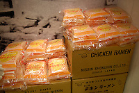 A reconstruction of boxes of 1950s instant ramen. The foodstuff was an instant hit with Osaka housewives.The Instant Ramen Museum in Ikeda, near the Japanese city of Osaka, has welcomed some 2 million visitors over the years. .