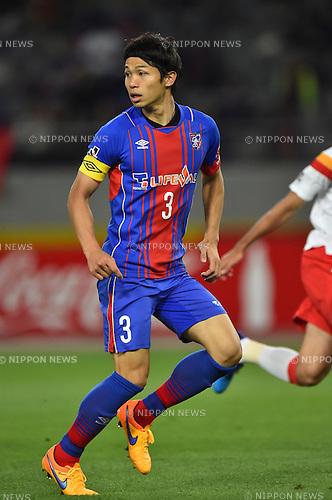 Masato Morishige (FC Tokyo), MAY 23, 2015 - Football / Soccer : 2015 J1 League 1st stage match between F.C.Tokyo 0-1 Nagoya Grampus at Ajinomoto Stadium in Tokyo, Japan. (Photo by AFLO)