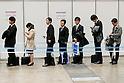 Job fair at Makuhari Messe