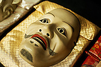 Male (otoko kei)teaching mask (Kojima Oun) on display.