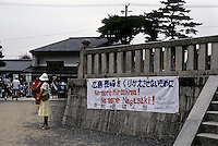 Kyoto: Todaiji Temple--sign protest. Teachers against the bomb. Photo '81.