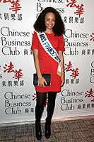 Alicia AYLIES - Chinese Business Club a l'occasion de la Journee Internationale de la Femme - 8 mars 2017 - Paris - France