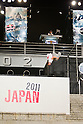 July 31, 2011 - Yokohama, Japan - A photo released on August 3 shows Ryan Doyle performing acrobatic maneuvers during the Red Bull Art of Motion event. This free running competition was first established to the world in 2007 as it made its first debut in London in March 2011. (Photo by Christopher Jue/AFLO)