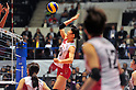 Erika Araki (JPN),.NOVEMBER 17,2011 - Volleyball : FIVB Women's Volleyball World Cup 2011,4th Round Tokyo(A) during match between Japan 3-2 Germany at 1st Yoyogi Gymnasium, Tokyo, Japan. (Photo by Jun Tsukida/AFLO SPORT) [0003].