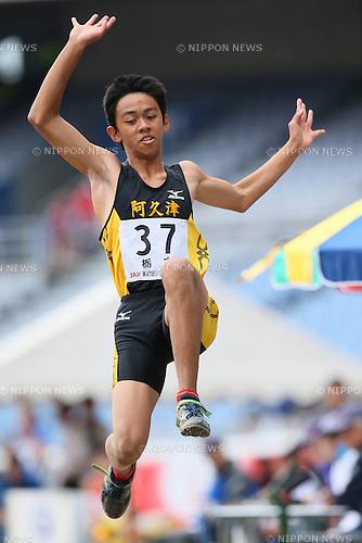 カトラルニール・マイケル, <br /> OCTOBER 30, 2016 - Athletics : <br /> The 47th Junior Olympic Athletics Tournament, <br /> Men's Long Jump B Final <br /> at Nissan Stadium in Kanagawa, Japan. <br /> (Photo by AFLO SPORT)