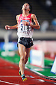 Tsuyoshi Ugaji (JPN),JULY 7, 2011 - Athletics :The 19th Asian Athletics Championships Hyogo/Kobe, Men's 10000m Final at Kobe Sports Park Stadium, Hyogo ,Japan. (Photo by Jun Tsukida/AFLO SPORT) [0003]