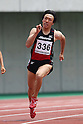 Mitsuhiro Abiko, .MAY 20, 2012 - Athletics : .The 54th East Japan Industrial Athletics Championship .Men's 200m .at Kumagaya Sports Culture Park Athletics Stadium, Saitama, Japan. .(Photo by YUTAKA/AFLO SPORT) [1040]