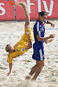 Oleg Mozgovyy (UKR), Masayuki Komaki (JPN), SEPTEMBER 4, 2011 - Beach Soccer : FIFA Beach Soccer World Cup Ravenna-Italy 2011 Group D match between Ukraine 4-2 Japan at Stadio del Mare, Marina di Ravenna, Italy, (Photo by Enrico Calderoni/AFLO SPORT) [0391]