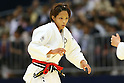 Kaori Matsumoto (JPN), .May 13, 2012 - Judo : .All Japan Selected Judo Championships, Women's -57kg class Final .at Fukuoka Convention Center, Fukuoka, Japan. .(Photo by Daiju Kitamura/AFLO SPORT) [1045]