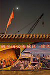 Beixinqiao subway station building site at night. Beijing. China.