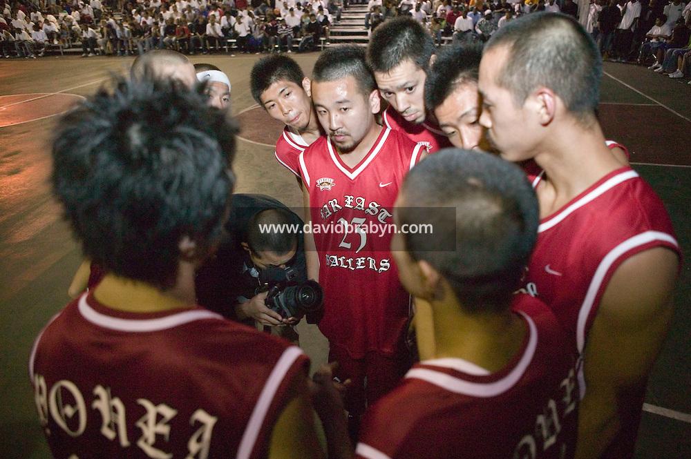 Us amateur team east 2005