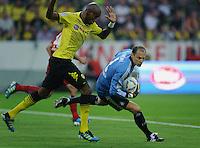 Fussball Bundesliga Saison 2011/2012 1. Spieltag Borussia Dortmund - Hamburger SV V.l.: Felipe SANTANA (BVB), Jaroslav DROBNY (HSV).