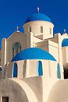 Blue domed Byzantine Greek Orthodox Chapel of Panaghia Gremiotissa. Chora  (Hora), Ios, Cyclades Islands, Greece.