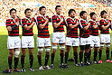 Waseda University Team Group (Waseda), November 23, 2011 - Rugby : ..Kanto Intercollegiate Rugby Games match between Waseda University 54-24 Keio University at Chichibunomiya Rugby Stadium, Tokyo, Japan. (Photo by Daiju Kitamura/AFLO SPORT) [1045]
