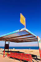 A bus stop on Highway 90 at the Ein Gedi oasis nature preserve on the western Dead Sea coast.