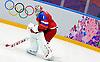 February 13-14,Ice Hockey, Games,Sochi 2014 Winter Olympics
