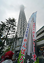 """May 22, 2012, Tokyo, Japan - The Tokyo Skytree, the worlds tallest self-standing terrestrial broadcast tower at 634 meters, opens to the public in downtown Tokyo on Tuesday, May 22, 2012...Despite the foul weather, some 8,000 visitors turned out on the first day to see the limited but 360-degree views of the nations capital from two observation decks. On the opening day alone, the operator expected about 200,000 visitors to Tokyo Skytree Town commercial complex, which consists of the tower, a 312-tenant shopping and restaurant zone called """"Tokyo Solamachi,"""" an office building zone, an aquarium and a planetarium. (Photo by Natsuki Sakai/AFLO) AYF -mis-."""