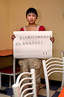 Song Jing Ping - 22 Yrs.<br />