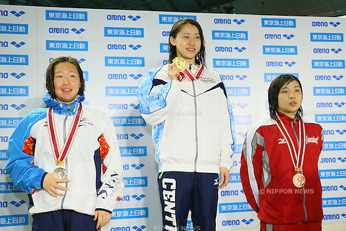(L to R) <br /> Jurina Shiga, <br /> Misuzu Yabu, <br /> Yuka Kato, <br /> MARCH 29, 2015 - Swimming : <br /> The 37th JOC Junior Olympic Cup <br /> Women's 200m Butterfly <br /> champion ship award ceremony <br /> at Tatsumi International Swimming Pool, Tokyo, Japan. <br /> (Photo by YUTAKA/AFLO SPORT)