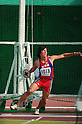 Genki Dean (Ichiritsu Amagasaki),AUGUST 2, 2008 - Athletics:during men's discus throw at the 2008 All-Japan Inter High School meet in Saitama. (Photo by Jun Tsukida/AFLO SPORT) [0003]