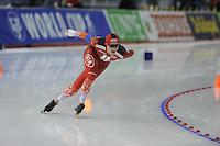 SPEEDSKATING: CALGARY: 13-11-2015, Olympic Oval, ISU World Cup, 5000m B-division, Livio Wenger (SUI), ©foto Martin de Jong