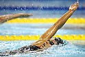 Shiho Sakai (JPN), APRIL 10, 2011 - Swimming : 2011 International Swimming Competitions Selection Trial, Women's 200m Backstroke Heat at ToBiO Furuhashi Hironoshin Memorial Hamamatsu City Swimming Pool, Shizuoka, Japan. (Photo by Daiju Kitamura/AFLO SPORT) [1045]