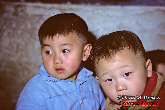 Children At Factory For Disabled